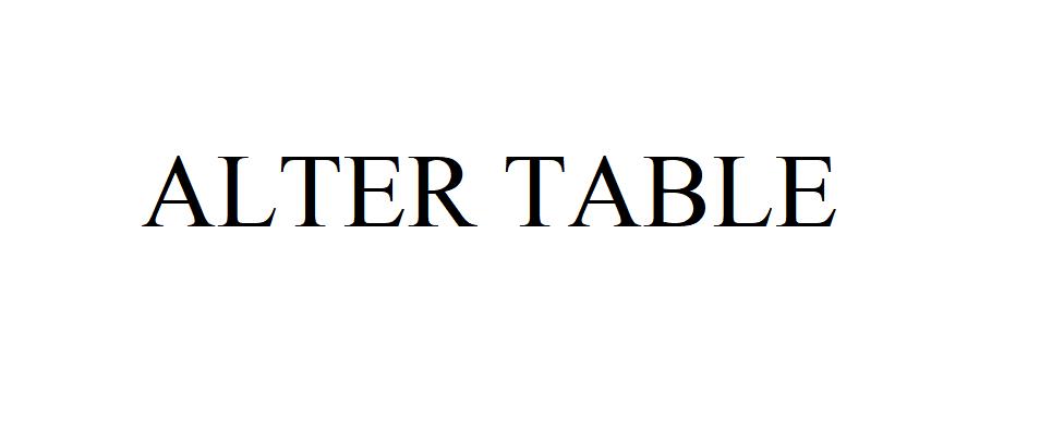 SQL: Изменение таблицы