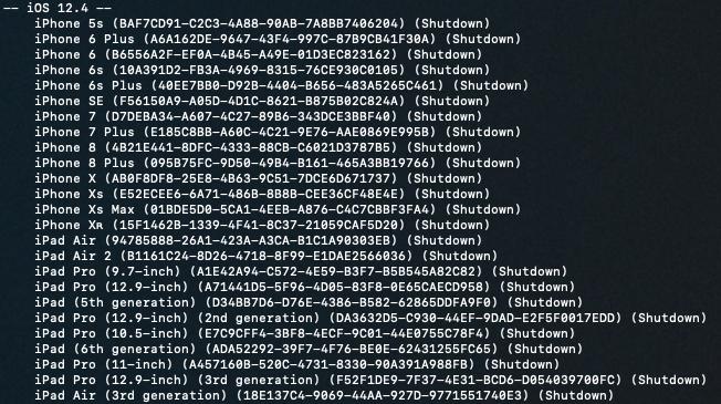 Список симуляторов Xcode