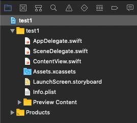 Xcode. Навигация по проекту